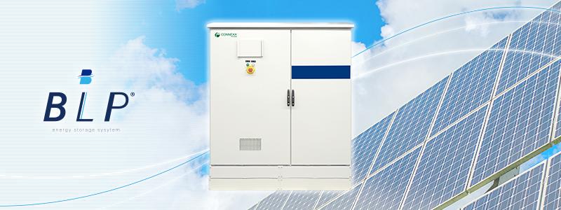 産業用蓄電池と太陽光発電の連携