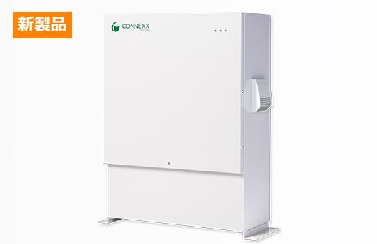 家庭用蓄電システム