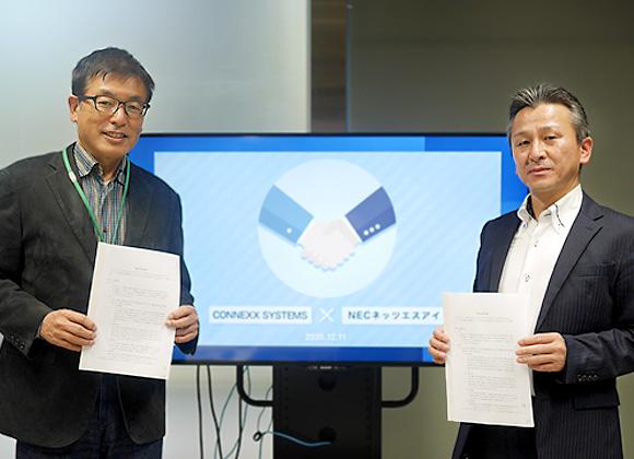 CONNEXX SYSTEMSとNECネッツエスアイ、 産業用蓄電システム「BleuPOWER™」の協業を開始